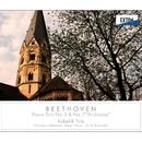 ベートーヴェン: ピアノ三重奏曲 第 3番 & 第 7番 「大公」/Various Artists