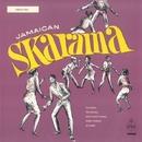Jamaican Skarama/Various Artists
