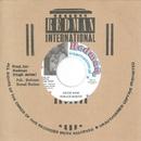 Geow Now / Geow Now Version/Horace Martin / Redman
