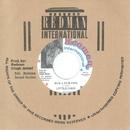 Rub A Dub One / Rub A Dub One Version/Little John / Redman
