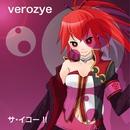 サ・イコー !! feat.CUL/Verozye