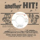 I'm Coming Home / I'm Coming Home Instrumental/Eddie Perkins / Merritone All Stars
