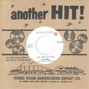 You Hurt My Soul / Why Am I Treated So Bad?/Joe Higgs / Lynn Taitt & The Jets