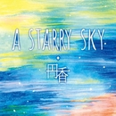 A STARRY SKY/円香
