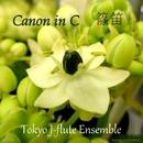 カノン in C shinobue version/Tokyo J-flute Ensemble
