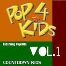キッズ Vol.1 ザ・ベスト・ディスコ・イン・タウン YMCA/カウントダウン キッズ