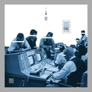 Test Lab EP/HNTSNGR
