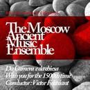 Da Camera E Da Chiesa With You For 1500th Time (Part 2)/Moscow Ancient Music Ensemble