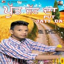 Put Jatt Da/Lucky Dhillon