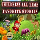 Children's All Time Favorite Stories/The Pre-K Players