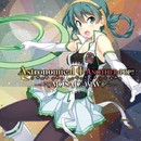 Astronomical ANOTHER-POP!!/MOSAIC.WAV