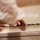 Full Circle/市川秀男
