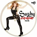 Extreme/Sushy