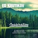 Inspiration/Ed Krutikov