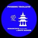 Borobudur/Snow Badger