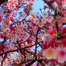春よ、来い shinobue version/Tokyo J-flute Ensemble