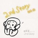 2nd Story/結木裕
