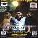 Time Pass (feat. Trishil Verma)/Suraj Momi
