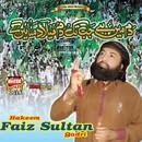 Dum Main Hai/Hakeem Faiz Sultan