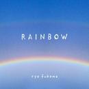 RAINBOW/ryo fukawa