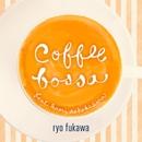 coffee bossa feat. kaori sakakibara/ryo fukawa