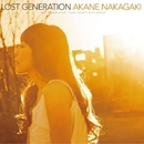 Lost Generation/中垣あかね