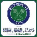 THIS IS MC BATTLE PT. 5 (feat. 裂固,崇勲 & じょう)/DJ PANASONIC