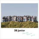 3B junior ファースト・アルバム 2016(通常盤)/3B junior