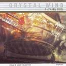 クリスタルサウンド オルゴール ~チャゲ&飛鳥作品集~/クリスタル ウィンド