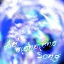 Ho'oponopono Song/Aman, Hanayo & Susan Osborn