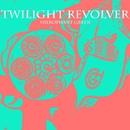 TWILIGHT REVOLVER/HIEROPHANT GREEN