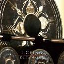 I Ching (PCM 96kHz/24bit)/前田啓太