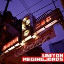 Megingjords/Uniyon