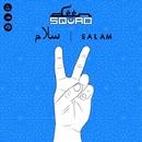 Salam/Deen Squad
