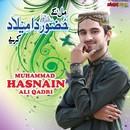Mil Ke Huzoor Ka Milaad Kariye/Hasnain Ali Qadri
