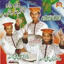Dar E Nabi/Rao Brothers