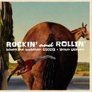 Rockin' And Rollin'/blues.the-butcher-590213 + Yoko Utsumi