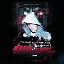 This Is My Addiction (AJ Busta Presents A.LECT)/AJ Busta