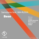 Beso/Samotarev