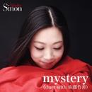 mystery (PCM 96kHz/24bit)/Sinon