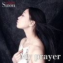 My Prayer (PCM 96kHz/24bit)/Sinon