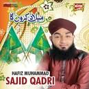 Milad Karunga/Hafiz Muhammad Sajid Qadri