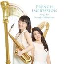 French impression (PCM 96kHz/24bit)/伊藤あさぎ 村上奈菜子