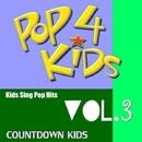 キッズ Vol.3 ザ・ポップヒット/カウントダウン キッズ