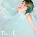 Deep.E/阿曇