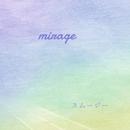 mirage/スムージー