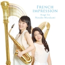 French impression/伊藤あさぎ 村上奈菜子