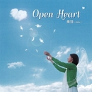 Open Heart/美羽 ~miu~