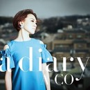 a diary/A-CO