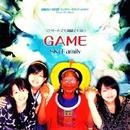 GAME/制服向上委員会ファミリー(SKi-Family)